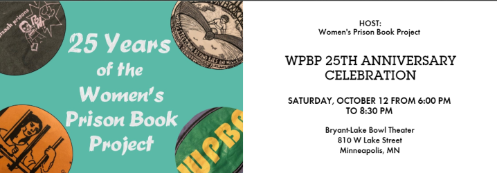 wpbp event